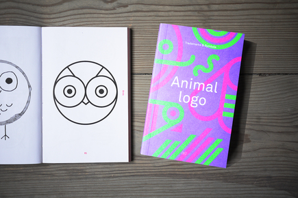 Owl Animal Logo 2013 1